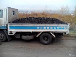 Доставка угля в Хабаровске