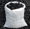 Уголь в мешках в Хабаровске